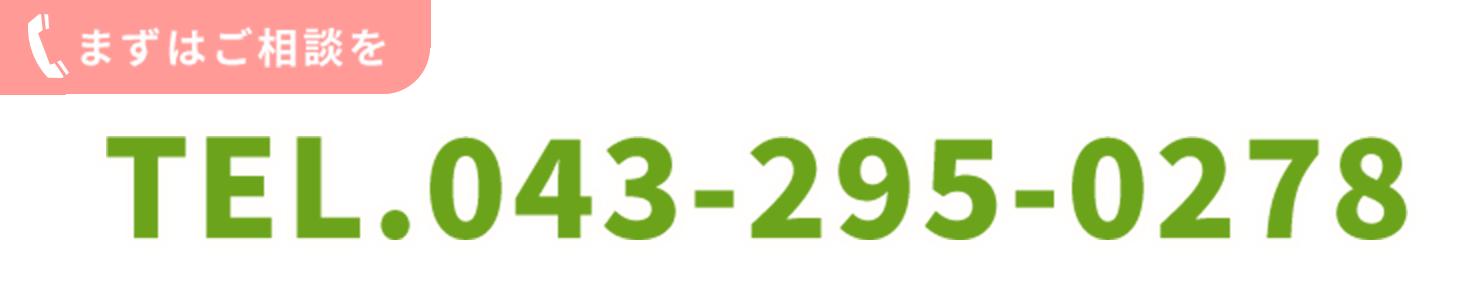 三方舎電話番号